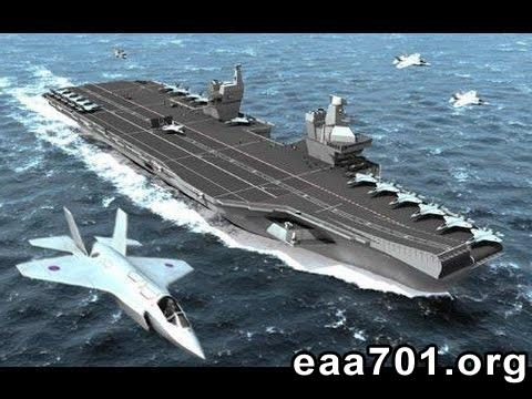 Aircraft carrier for sale 2013 - Photo gallery and articles