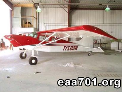 Experimental aircraft kit manufacturer