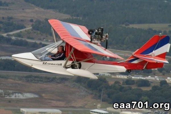 Experimental ultralight aircraft amphibious