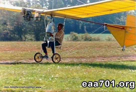 Experimental ultralight aircraft association