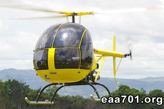 Helicopter experimental aircraft for sale