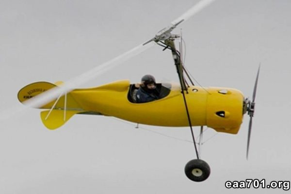 Single seat homebuilt aircraft accident