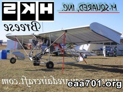 Ultralight aircraft for sale alabama - Photo gallery and articles
