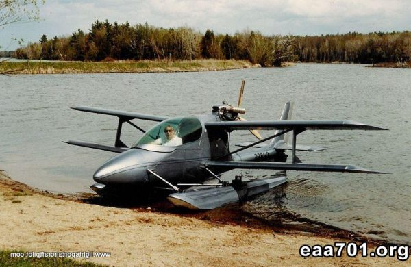 Ultralight aircraft for sale massachusetts