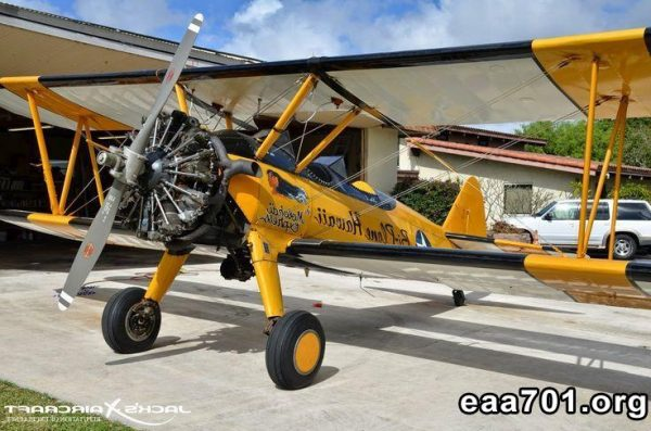 Ultralight aircraft for sale nh - Photo gallery and articles