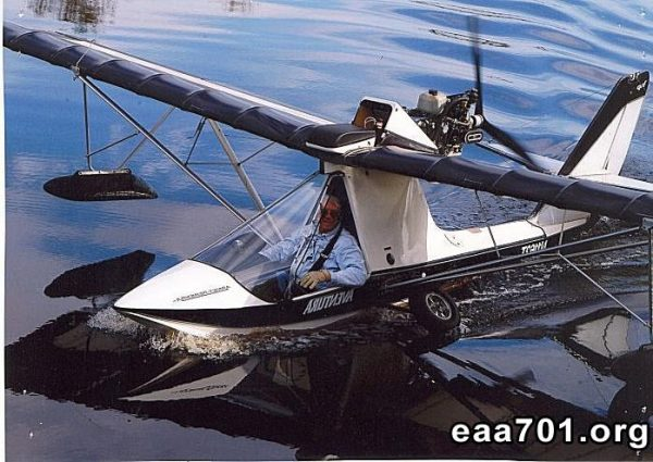 Amphibious experimental aircraft quality