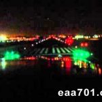 Experimental aircraft led landing lights