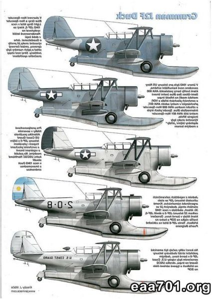 Experimental amphibious aircraft meaning