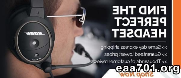 Experimental category aircraft headsets
