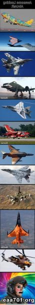 Sport aircraft paint schemes