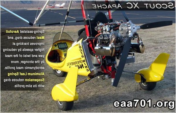 Sport aircraft weight