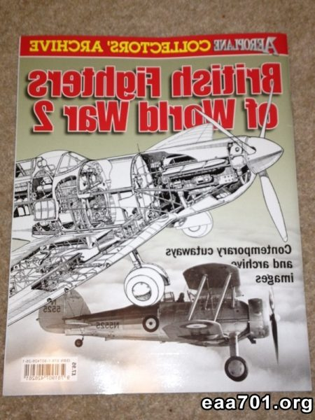 Aircraft images archive