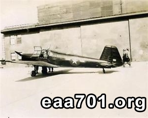 Aircraft photo 8x10
