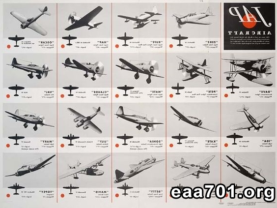 Aircraft photo recognition