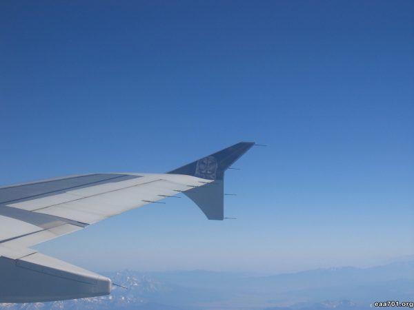 Aircraft wing images
