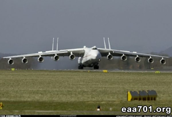 Biggest aircraft images