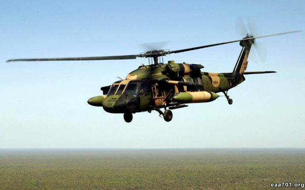 Helicopter images aircraft