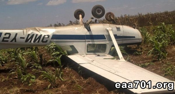 Images of aircraft accidents