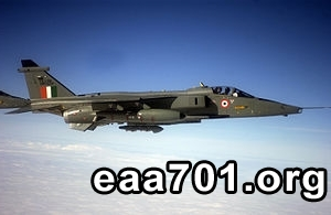Jaguar aircraft images