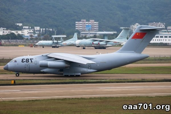 Military aircraft photo gallery