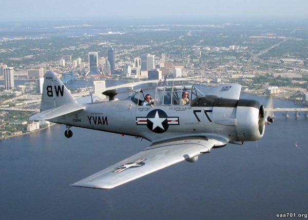 Navy aircraft images