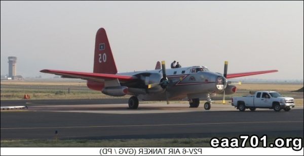 P2v aircraft photo
