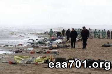 Photo of aircraft accidents