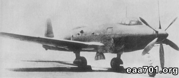 Photo reconnaissance aircraft ww2