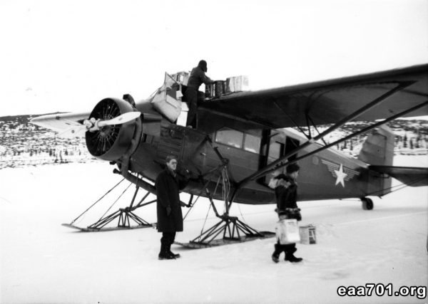 Pilgrim aircraft photo