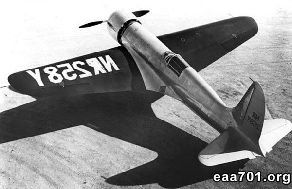 Air racing aircraft images from 1970
