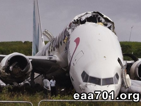 Aircraft accidents photos crash