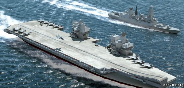 Aircraft carrier alliance images