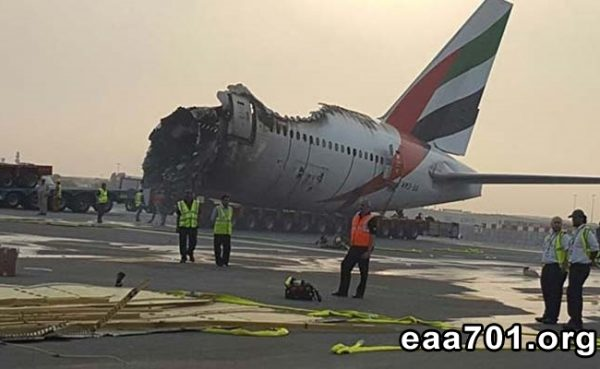 Aircraft crash images