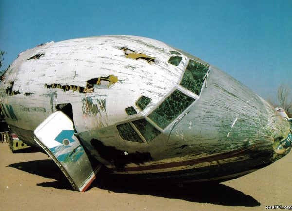 Aircraft graveyard photos