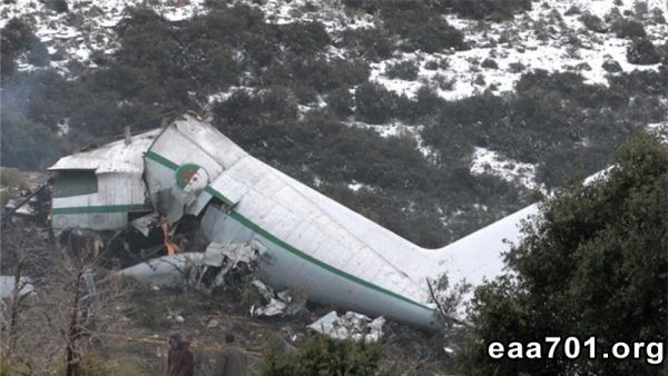 Airplane crash bodies images