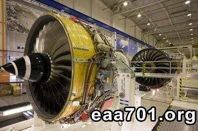 Airplane engine photo
