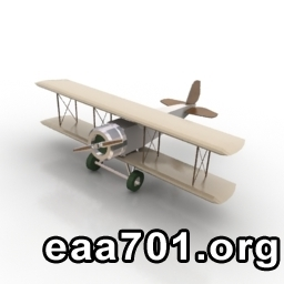 Airplane images animated