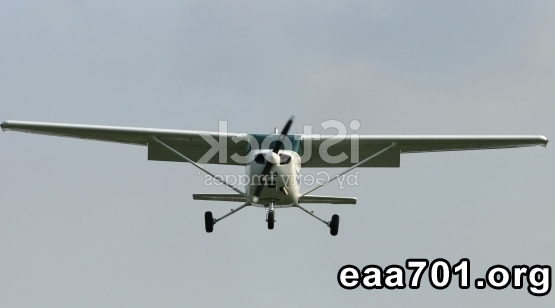 Airplane images in on landing front view