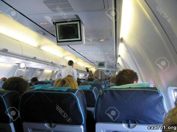 Airplane images inside