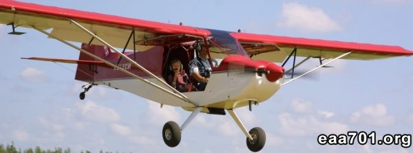 Airplane images rans s7