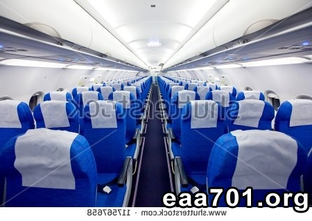 Airplane interior images