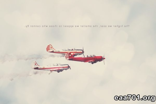 Airplane love images