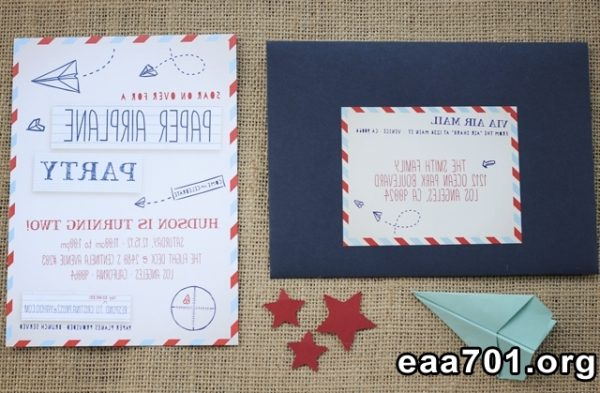 Airplane photo birthday invitations