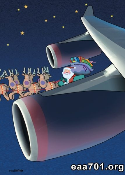 Airplane photo christmas cards