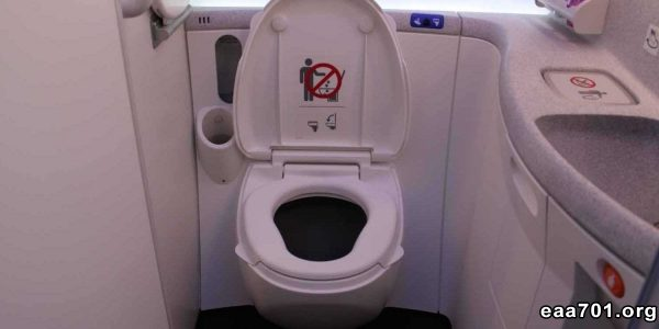 Airplane toilet images