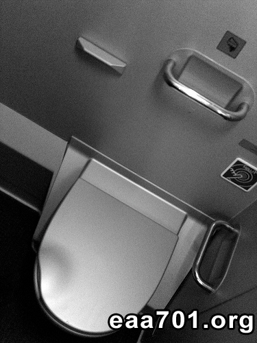 Airplane toilet photo
