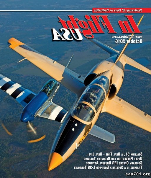 Eaa 1001 airplane photo gallery