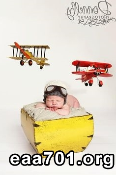 Faux airplane photo prop