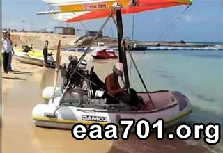 Hang glider photo video