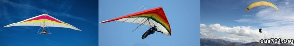 Hang glider photo yoga